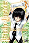 Psycho Busters, tome 3 par Kibayashi
