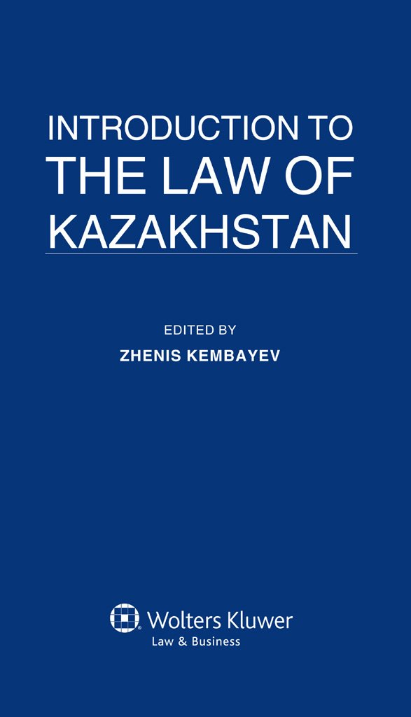 Introduction to the Law of Kazakhstan (Introduction to International Law)