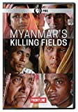 FRONTLINE: Myanmar's Killing Fields DVD