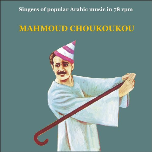 arabic music history more A brief history of arab music may 5, 2010 mustafa said (b 1983) is a renowned oud player, chanter, composer, music researcher and specialist in traditional arab.