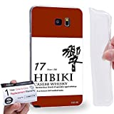 Case88 [Samsung Galaxy Note 5] Gel TPU Phone case & Warranty Card - Art Fashion Design 17 years old Hibiki 17 Kancolle Art4016