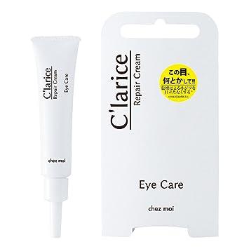 Amazon Com Crema De Reparacion Shemoa C Larice Claritromicina 0 53 Oz Beauty