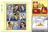 Stamps of Royal Cremation Ceremony H.M. King Bhumibol 25 Oct 2017 Thailand