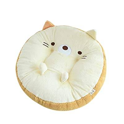 XMYIFOR Luxury Padded Cushion Office Chair Seat Pads Meditation Cushion Decor Cute Animal Patio Outdoor Round Cushion (White): Home & Kitchen
