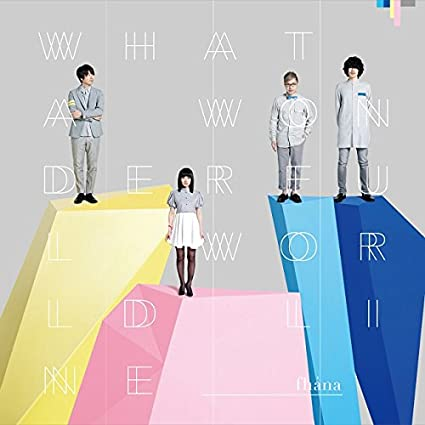 What a Wonderful World Line(初回限定盤)(Blu-ray Disc付) CD+Blu-ray, 限定版