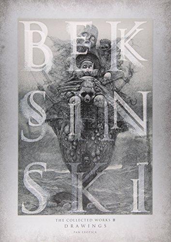 ベクシンスキ作品集成〈3〉 (Pan-Exotica)