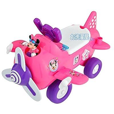 Disney Minnie Plane Ride-on Toy: Toys & Games