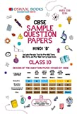 Oswaal CBSE Sample Question Paper Class 10 Hindi B (For March 2019 Exam)