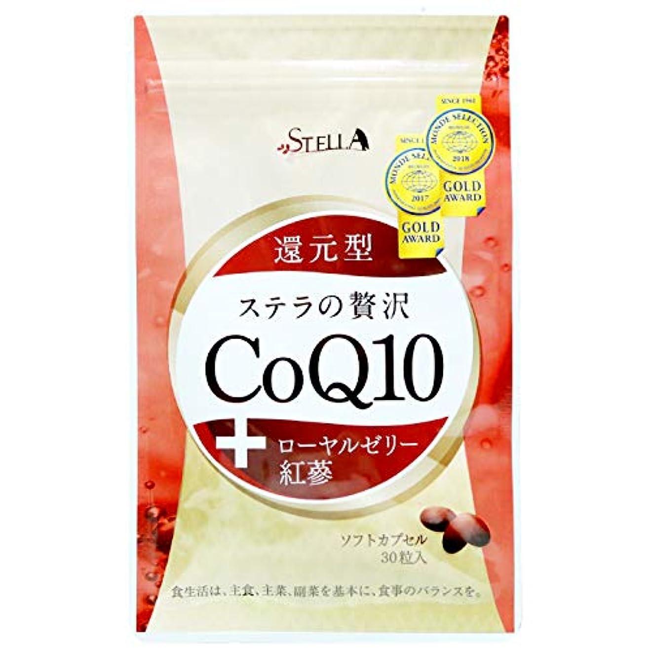 レシピ方程式一ネイリッチ 30日分【栄養機能食品(亜鉛?ビオチン?β-カロテン)】