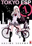 Tokyo ESP Vol.1