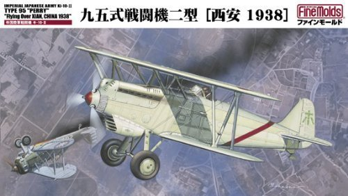 "Two type ninety-five formula fighter 1/48 Imperial Army fighter Ki-10-II ""Xian 1938"" (japan import)"