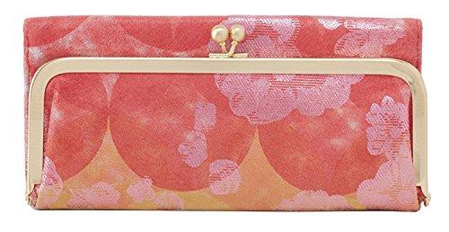 [Hobo Womens Rachel Vintage Wallet Leather Clutch Purse (Sunrise Floral)] (Hobo Purse)