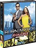 バーン・ノーティス 元スパイの逆襲 シーズン2 (SEASONSコンパクト・ボックス) [DVD]