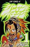 Shaman King Vol. 1 (Shaman Kingu) (in Japanese)