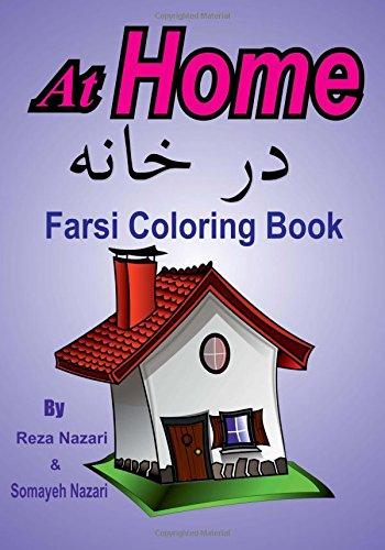 Download Farsi Coloring Book: At Home PDF