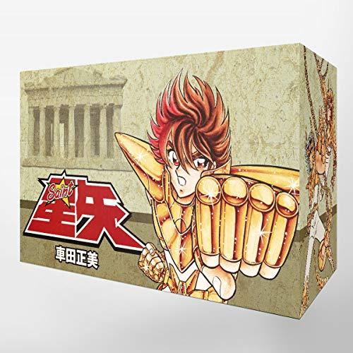 Saint Seiya Complete Comic Book Collection Vol.1