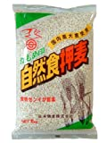 Imported Pressed Oshimugi Barley, 2.2 Pound
