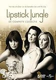 Lipstick Jungle - Complete Series - 5-DVD Box Set ( Lip stick Jungle - Complete Series 1 & 2 ) [ NON-USA FORMAT, PAL, Reg.2 Import - Netherlands ]