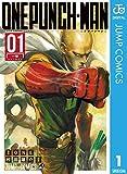ワンパンマン 1 (ジャンプコミックスDIGITAL) (Japanese Edition)
