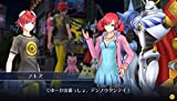 Digimon Story Cyberspace Welcome Price !! - PS Vita