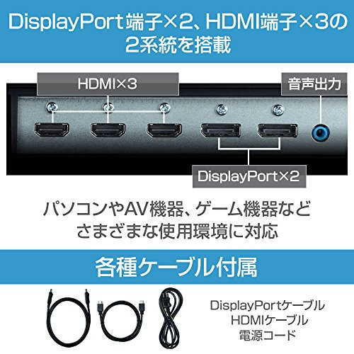 "iiyama 27 Inch Wide LCD Display ""ProLite XB2779QQS"" (Marvel Black)【Japan Domestic genuine products】 【Ships from JAPAN】"