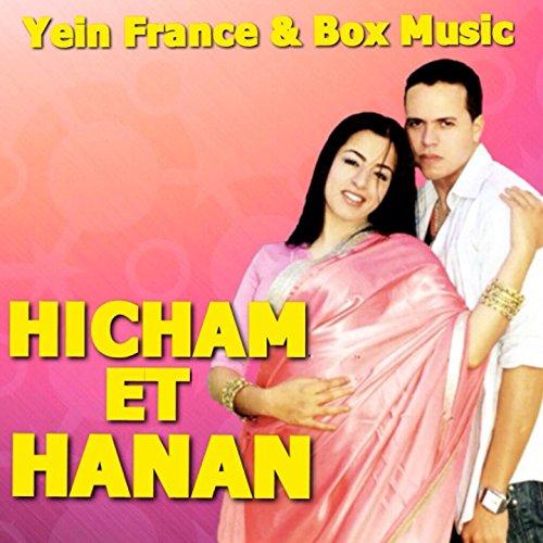 music hanan et hicham