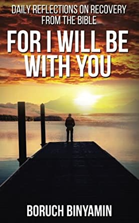 For I Will Be With You