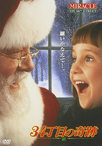 Movie - Miracle On 34Th Street [Japan DVD] - On 34th Shops Street