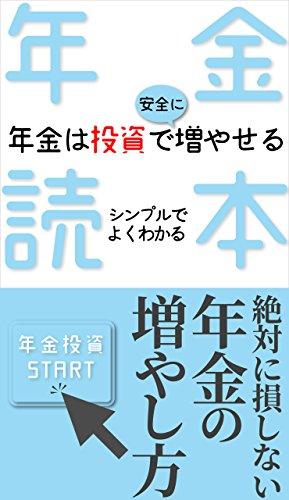 aa: sasa (Japanese Edition)