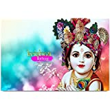 ezyPRNT Bal Krishna Printed Wall Poster (Size: 18x12 inch)