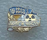 1986 Ukraine Duty and Honor CHERNOBYL LIQUIDATOR Nuclear Tragedy Military Pin Badge