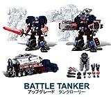 Battle Tanker - G2 Optimus Prime Trailer Upgrade kit