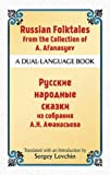Russian Folktales from the Collection of A. Afanasyev: A Dual-Language Book