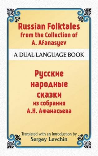Russian Folktales from the Collection of A. Afanasyev: A Dual-Language Book (Dover Dual Language Russian) by Dover Publications
