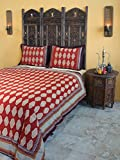 Spice Route ~ Red Orange Moroccan Style Print Queen Duvet Cover 90x90