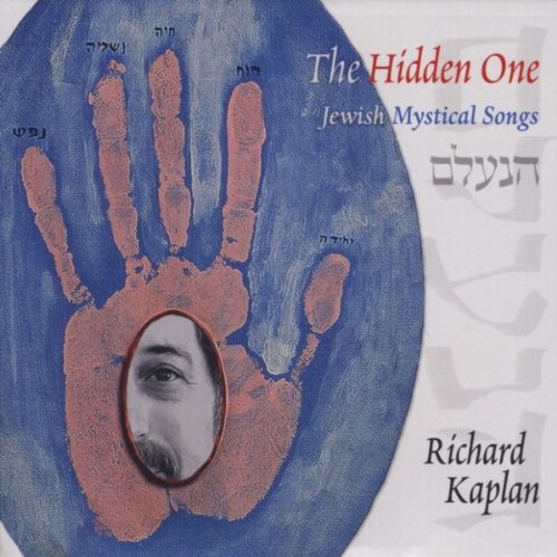 Takhanun (Missing the Mark) by Richard Kaplan on Amazon