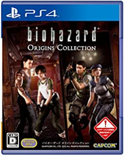 Resident Evil Origins Collection - PlayStation 4 Standard Edition by Capcom: Amazon.es: Videojuegos