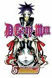 D. Gray-Man, Katsura Hoshino, 1421510537