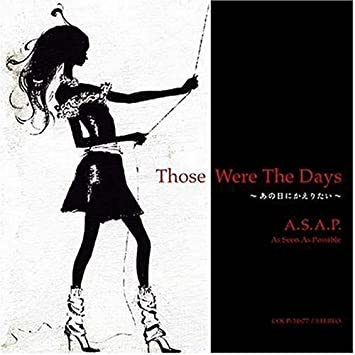 amazon those were the days あの日にかえりたい a s a p j pop