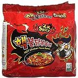 Ramen Samyang Pollo Extra Picante Paquete De 5 Noodles Corea