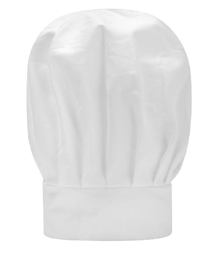 JOBLINE CAPPELLO CUOCO TOQUE CHEF BIANCA COT.100%  Amazon.it  Abbigliamento 12af0f2afe47