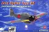 Hobby Boss 1:72 Zero Fighter Type 52 Plastic Aircraft Model Kit #80241
