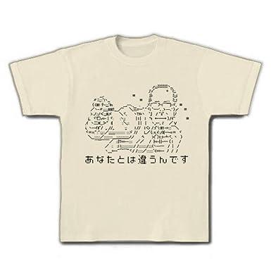 「あなたとは違うんです Tシャツ」の画像検索結果