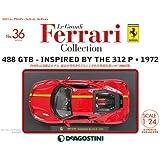 レ・グランディ・フェラーリ 36号 (488 GTB 1972) [分冊百科] (モデル付) (レ・グランディ・フェラーリ・コレクション)