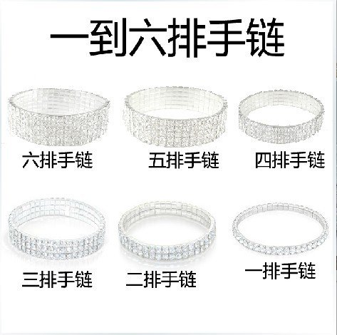 Bridal jewelry Optional multi-row stretch bracelet full of diamond super flash diamond bangle bracelet Korean fashion show
