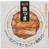 K&K 缶つまプレミアム 兵庫県香住産紅ズワイガニカニミソ脚肉入 60g