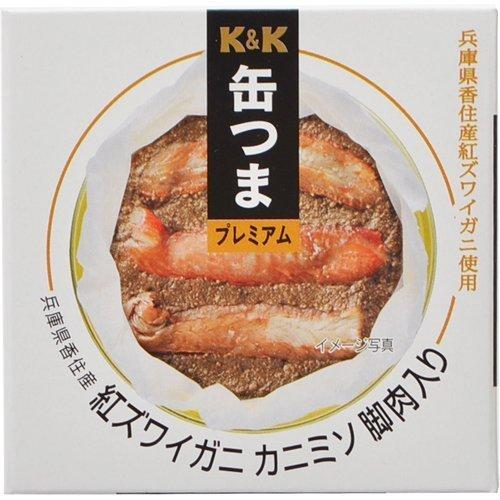 K&K『缶つま香住産紅ズワイガニカニミソ脚肉入』