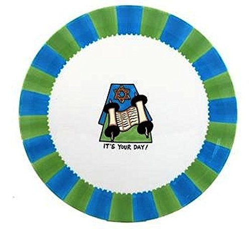 - Its Your Day Personalizable Sentiment Plate w Pen Bat Bar Mitzvah Gift