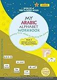 My Arabic Alphabet Workbook - Journey from abata to