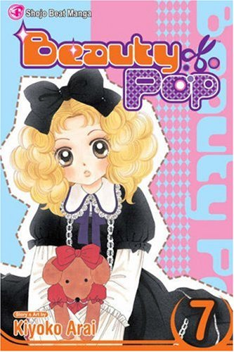 Beauty Pop, Vol. 7 (v. 7)